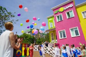 Открытие детского сада LEMOLAND в Ростове-на-Дону на Сарьяна, 10